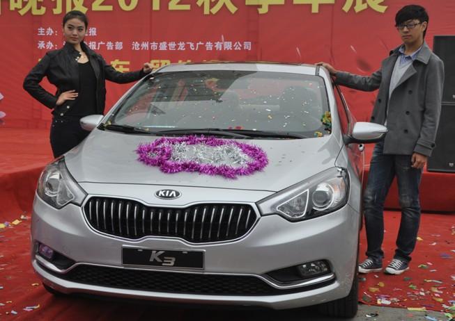 参展品牌有 宝马,上海大众,东风标致,东风悦达起亚,一汽丰田,一汽大众